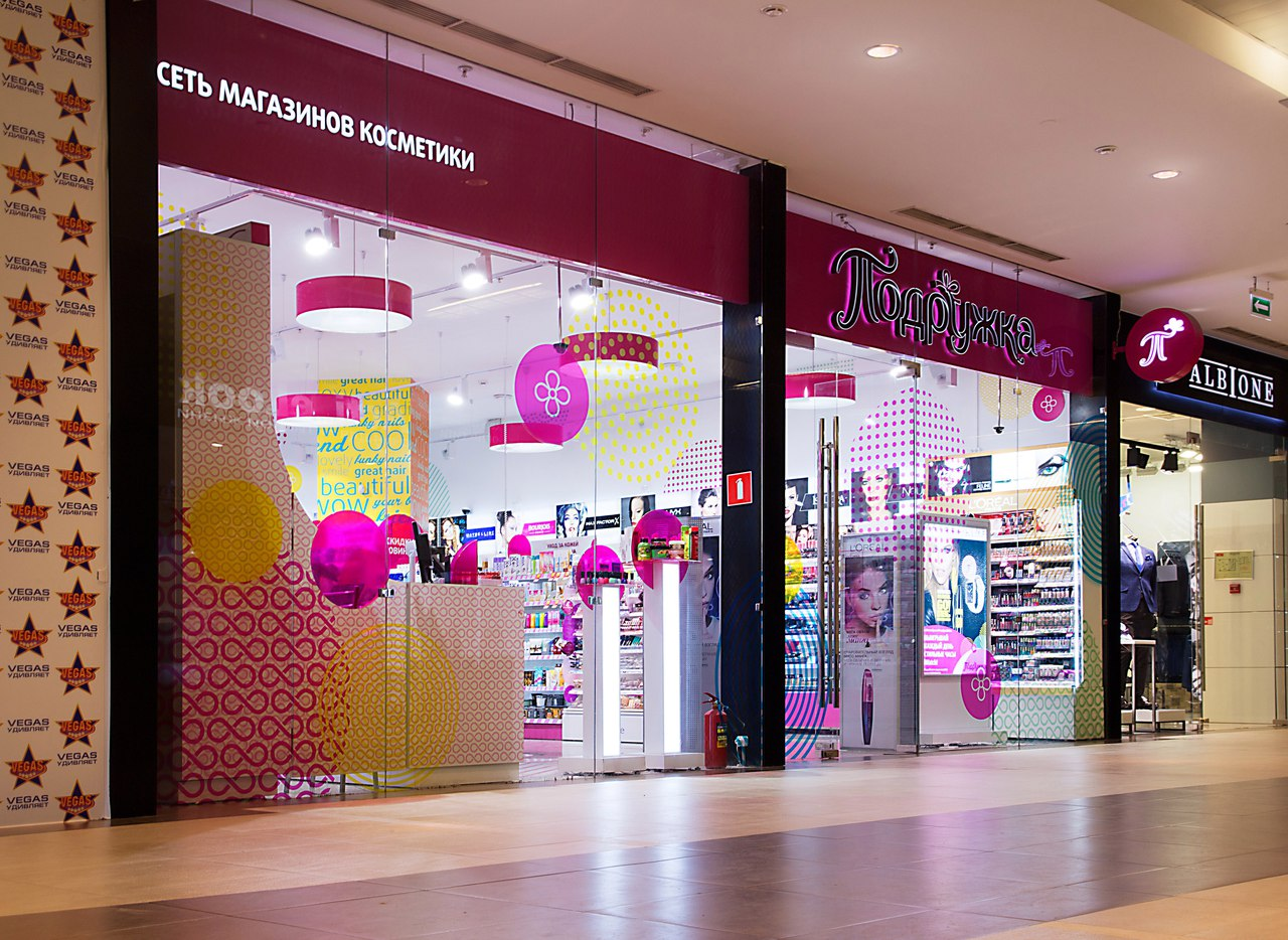 Магазин подружка в москва официальный сайт, цветов киев